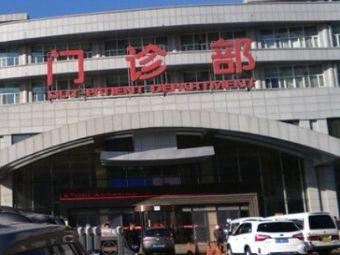 哈尔滨医科大学附属第一医院(群力院区)