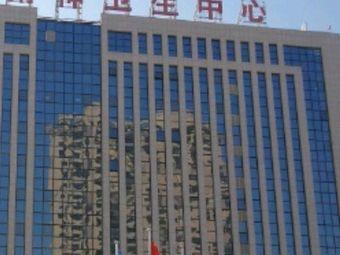 河南省精神病医院