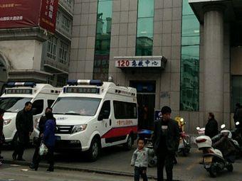 竹山县人民医院120急救中心