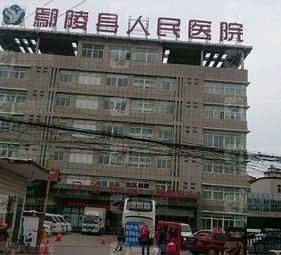 鄢陵县人民医院-急救