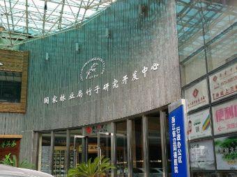 浙江省立同德醫院(古翠路)