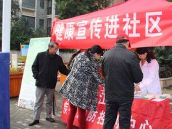 枝江市疾病预防控制中心预防接种门诊