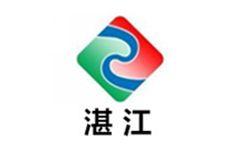 湛江综合频道
