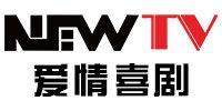 NewTV爱情喜剧