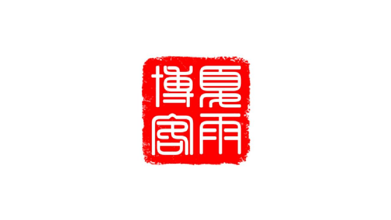 夏雨博客Logo