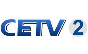 中国教育电视台2套