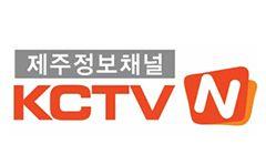 KCTV N頻道