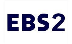 EBS2电视台