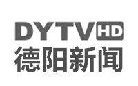 德阳新闻综合频道