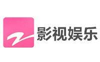 浙江影视娱乐频道
