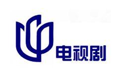 上海电视剧频道
