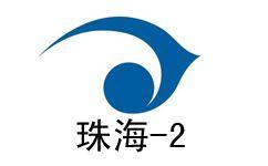 珠海公共频道