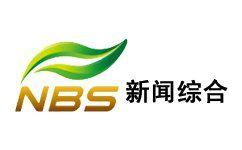 南京新聞綜合頻道