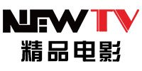NewTV精品电影