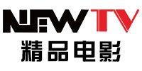 NewTV精品電影