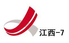 江西红色经典频道