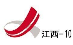 江西陶瓷頻道