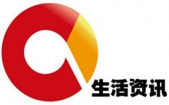 重庆生活资讯频道