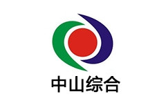 中山綜合頻道