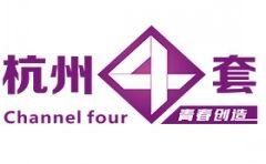 杭州影视频道