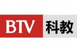 北京科教電視臺