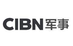 CIBN軍事頻道