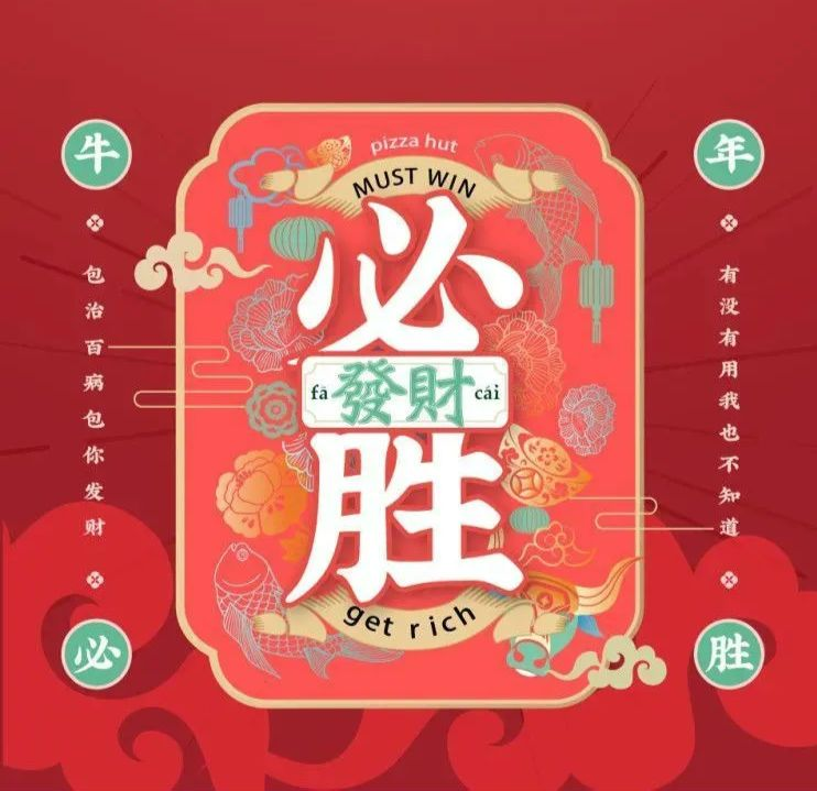 最新微信红包封面来了! - 主图 - 分享 - 夏雨博客