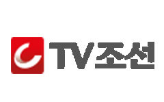 TV ChoSun電視台
