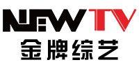 NewTV金牌综艺台标