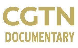 CGTN纪录频道
