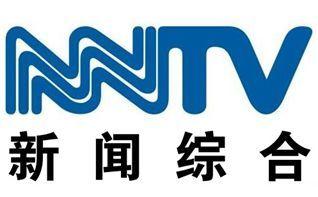 内蒙古新闻综合频道
