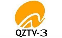 泉州电视台-3套