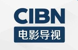 CIBN電影導視