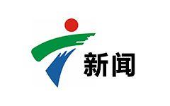廣東新聞頻道