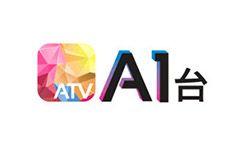 亞洲電視A1臺