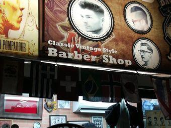 David No. 5 Barbershop