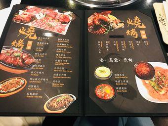 88 Korean BBQ and Hot Pot