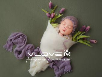 VLove孕婴儿童摄影