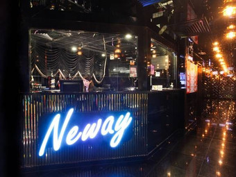 Neway KTV(元朗合益店)