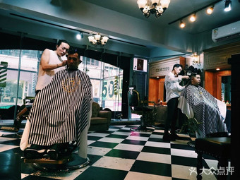 Fendi Barber Shop
