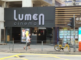 Lunen Cinema