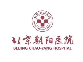 朝阳医院体检中心