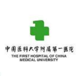 中国医科大学附属第一医院·急诊