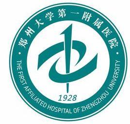 郑州大学第一附属医院郑东新区医院