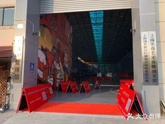 上海DH籃球館(川沙店)