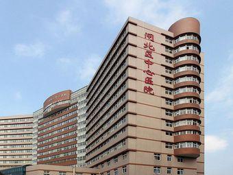 上海市閘北中心醫院體檢中心