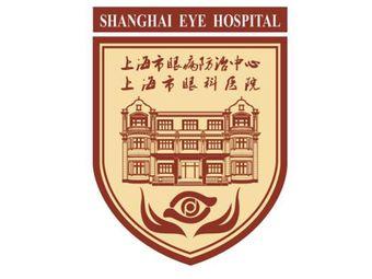 市眼病防治中心