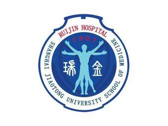 瑞金醫院盧灣分院健康體檢部