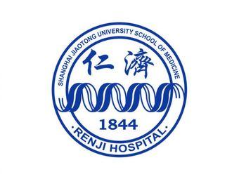 仁济医院体检中心(南院)