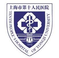 崇明区第二人民医院